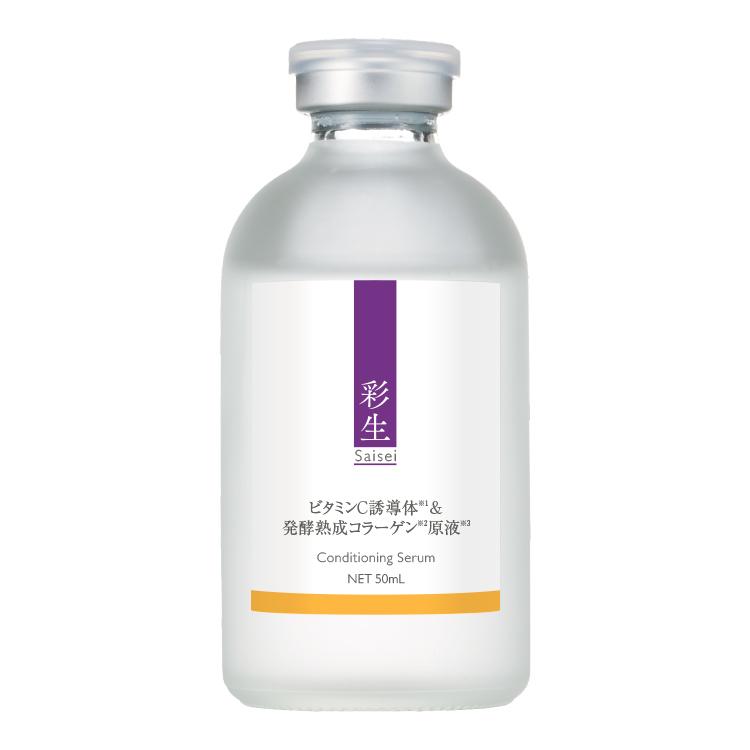 彩生 発酵熟成コラーゲン原液