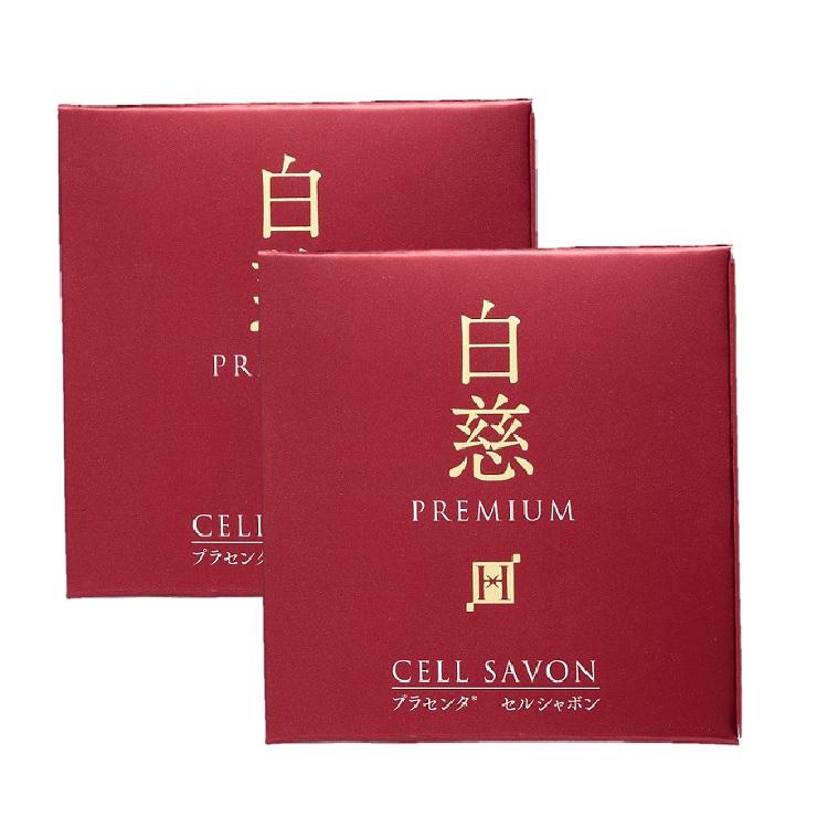 【定期】白慈 薬用 セルシャボン 2個セット